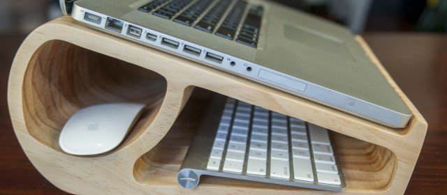 Wooden Laptop Stand Plans
